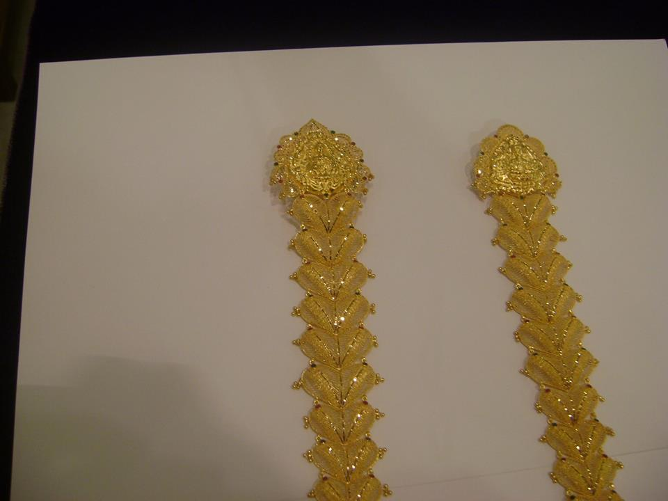 Plain Gold Jada design latest